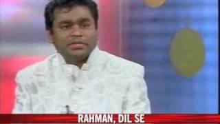 Inside Rahman