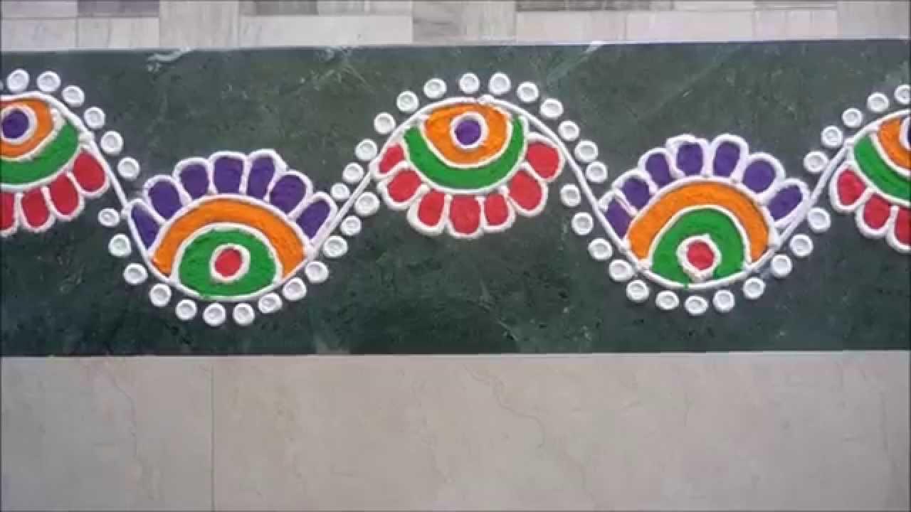 Colorful border rangoli design youtube for Door entrance rangoli designs