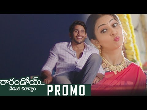 Rarandoi Veduka Chuddam Dialogue Promo | Naga Chaitanya | Rakul Preet Singh | TFPC