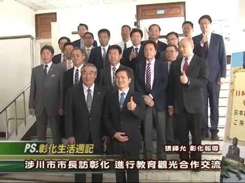 Category:日本の政治家関連のス...