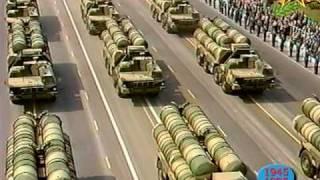 9 мая 1995г. Москва. Поклонная гора. Военный парад.