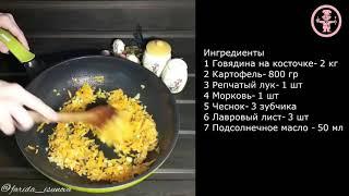 Суп на говяжьем бульоне с клецками