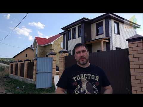 Отзыв нашего клиента - дом в г.Октябрьский