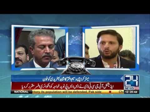 Mayor Karachi offer Shahid Afridi Place for Cricket Academy