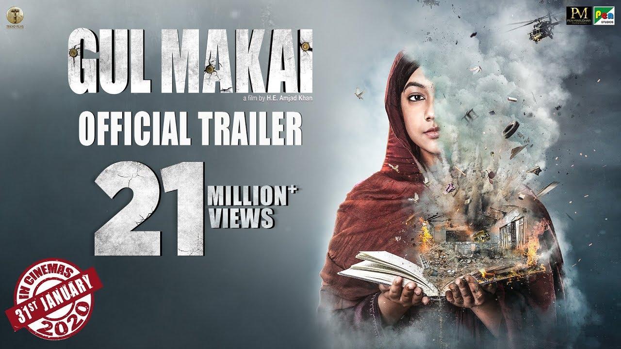 Gul Makai | Official Trailer | AKA Malala Yousufzai | H.E. Amjad Khan | 31st Jan
