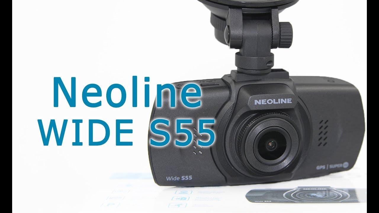 Обзор видеорегистратора Neoline WIDE S55 - YouTube