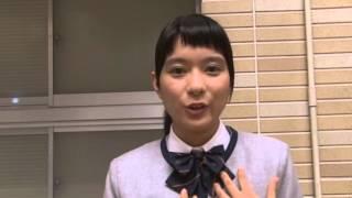 ドラマ・表参道高校合唱部! 収録後の芳根京子さんのインタビューを音声...