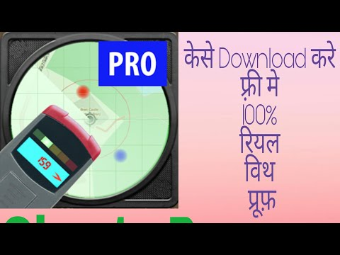 Ghost Pro Mod Apk अपने  मे 100% Real With Proof [ Technical Shankar ]
