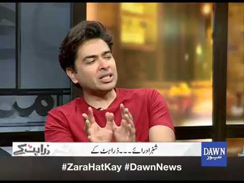 Zara Hat Kay - 29 March, 2018 - Dawn News