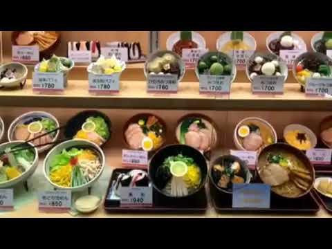 Japanese Food Models (Kyoto) - AMAZING!