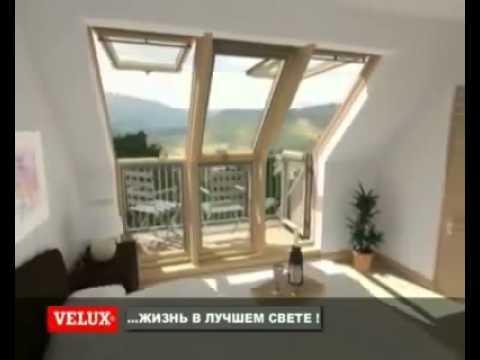 видео: Мансардные окна монтаж своими руками