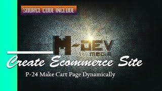 P-24 تجعل صفحة عربة حيوي - إنشاء موقع التجارة الإلكترونية التعليمي