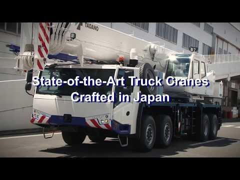 New Tadano Truck Crane Series