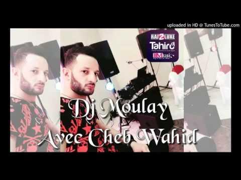 DJ-MOULAY-REVEILLON-2012 MP3 TÉLÉCHARGER EN