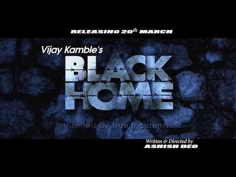 Black Home | Official Teaser | Bollywood Horror Film