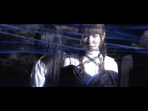 "ゆくえしれずつれづれ(Not Secured,Loose Ends)""MISS SINS""Official MusicVideo"