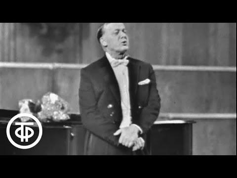 """М.Яковлев, на стихи А.Пушкина """"Зимний вечер"""". Концерт С.Лемешева (1966)"""