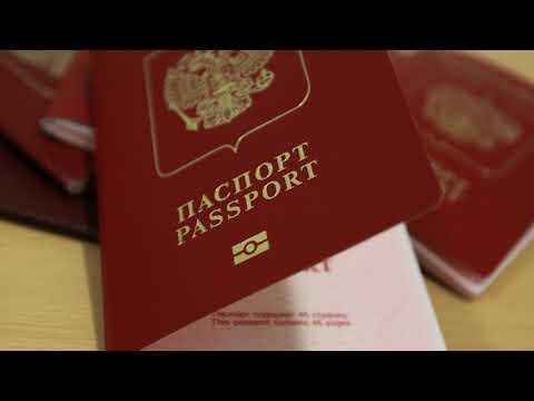 Что могут сделать мошенники, имея паспортные данные другого человека?