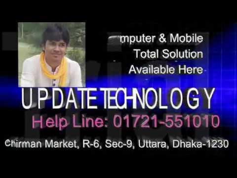 Update Technology Uttara Dhaka-1230