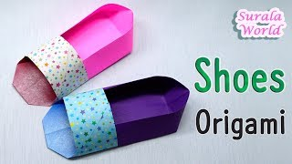 Origami : Open-toe Shoes (How to make paper shoes, Tutorial)