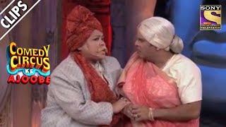 Kiku Wants Bharti To Die   Comedy Circus Ke Ajoobe
