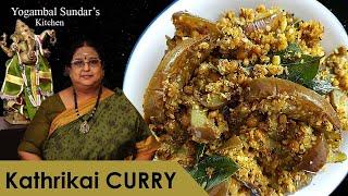 Recipe 345: Kathirikai (Brinjal) Curry