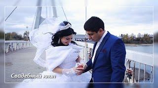 Свадебный клип Сергея и Сусанны