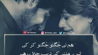 Bol Kaffara Kya Hoga - OST by Sehar Gul Khan Whatsapp Status New song 2018 Entertainment Tv