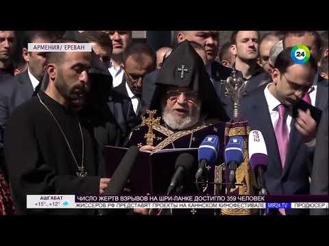 Фрагменты трансляции церемонии из мемориального комплекса памяти жертв Геноцида армян «Цицернакаберд