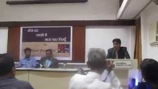 Book-Launch Event : Kaise Chand Lafzon Men Saara Pyar Likhun