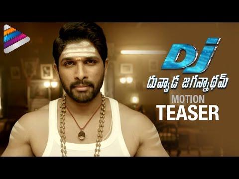 DJ Movie Teaser | DJ Duvvada Jagannadham Motion Teaser | Allu Arjun | Pooja Hegde | #DJTeaser