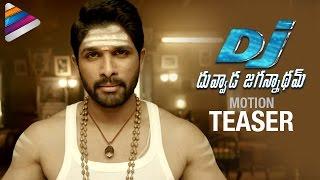 Dj movie teaser   dj duvvada jagannadham motion teaser   allu arjun   pooja hegde   #djteaser