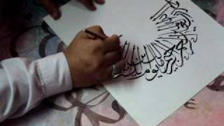 Calligraphy Thuluth circle by world famous calligraphist Khurshid Gohar Qalam