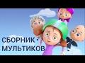 льные русские сказки