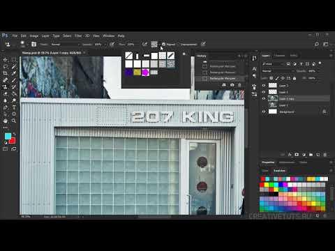Узорный штамп.  Видеоуроки Photoshop.