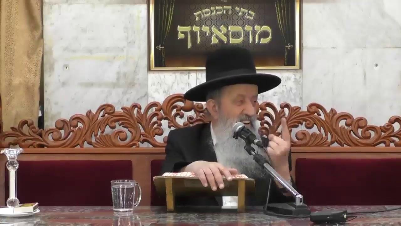 """הרה""""ג הרב בן ציון מוצפי שליט""""א - פרקי אבות פרק ד - בחוקותי תשע""""ט"""