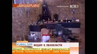 Russian Channel Report about Aashan Sajjan Gurukkal and the Kalari in Russia