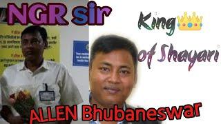 Allen carrier institute|Bhubaneswar|NGR sir |cigarette shyari|Romantic song|CR Zephyr