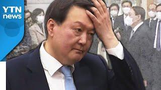 [뉴스큐] 대선 D-1년...윤석열, 사퇴 후 지지율 수직 상승 / YTN