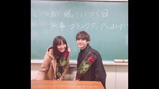 モデルで女優の大友花恋(19歳)が2月16日、公式ブログを更新。フジテレ...