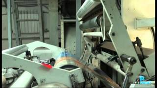 Производство гибкой упаковки - компания