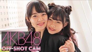 AKB48 OFF-SHOT CAM #5 (Behind the stage cam) / AKB48[Official]