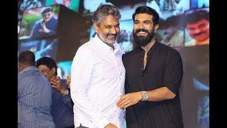 Ram Charan and Rajamouli Speech at SYE RAA NARASIMHA REDDY First Look Motion Poster Launch