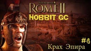 total war Rome 2 . Прохождение за Спарту ! #3