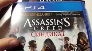 """Моя новая игра """" Ассасин крид""""  """"Синдикат""""!"""