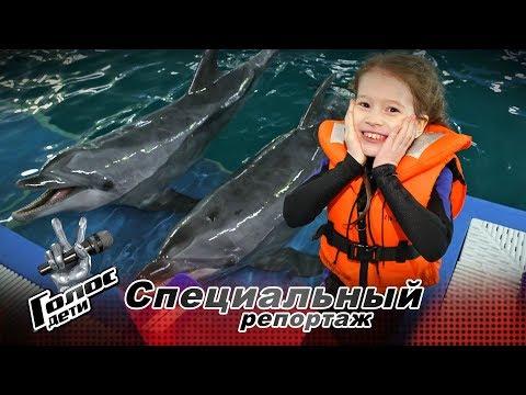 Таисия Скоморохова: специальный репортаж - За кадром - Голос.Дети - Сезон 7