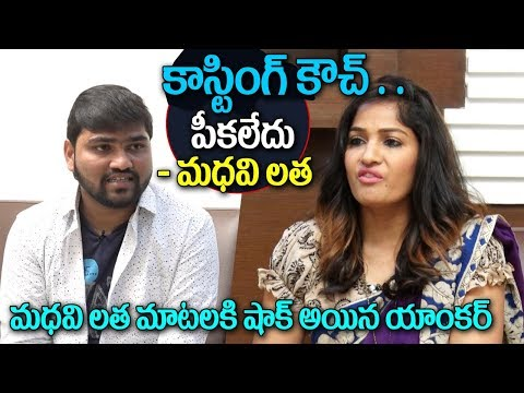 Actress Madhavi Latha About Supporting Sri Reddy Issue   Madhavi Latha Latest Interview 2018