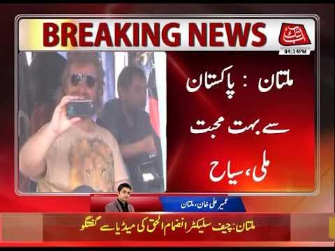 Russian Tourist Delegation Arrived Multan
