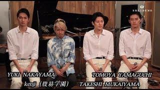 http://ameblo.jp/solidemo/ VOCAL: 中山優貴 (YUKI NAKAYAMA)、憲嗣...