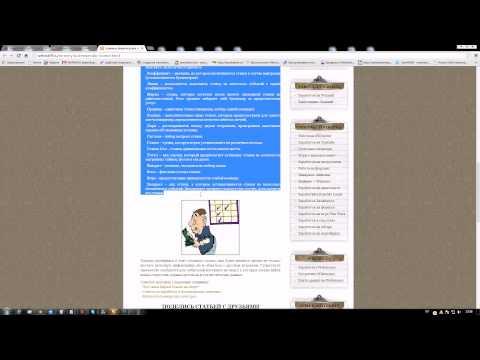 Термины и понятия букмекерских контора